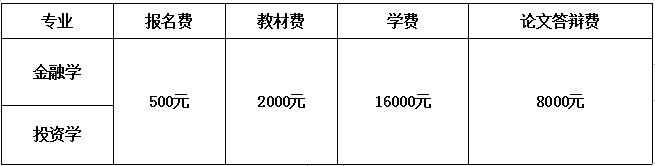 QQ图片20210406170803.png